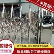 北京北创恒通科技有限公司
