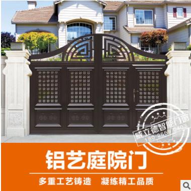 铝艺别墅大门对开门乡村庭院双开电动门欧式围墙铝合金家用大门