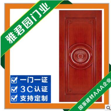 供应木质防火门 宾馆酒店平开门钢木室内门 广州防火门实木门套