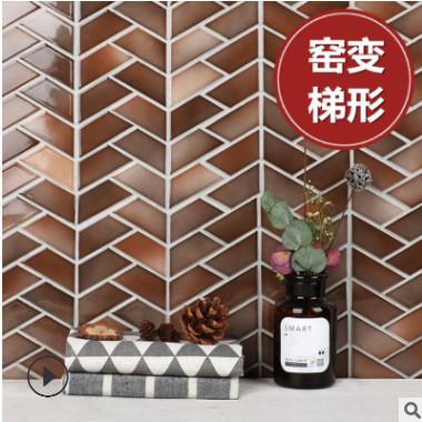 新款釉面亮光渐变咖啡棕梯形陶瓷马赛克家装工程墙贴佛山工厂瓷砖