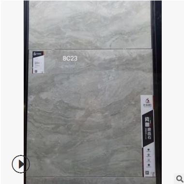 通体瓷抛砖800*800真通体瓷抛砖双层料耐磨加厚13MM厚度地板砖