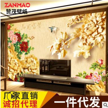 无缝墙布墙纸3D木雕沙发电视背景墙大型壁画 花开富贵个性定制