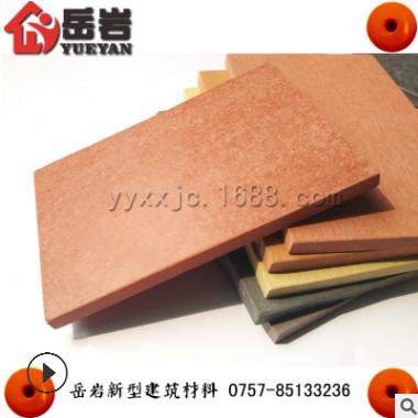 广东岳岩厂家 埃特板 纤维水泥护墙板 清水板9/12
