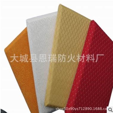 环保墙布艺软包板 超强降噪吸音布艺吸音板 木丝布艺软包吸音板