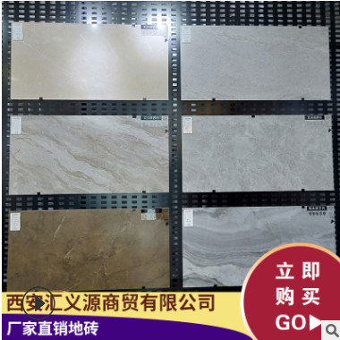 大理石背景墙 瓷砖 800*800防滑耐磨地面砖全抛釉 大理石瓷砖定制