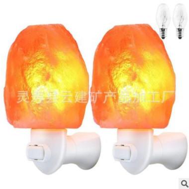 厂家批发 水晶盐灯 小壁灯(自然形壁灯) 各种规格齐全双支装