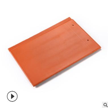 新款300*400 铁红平板瓦陶瓷平板瓦法式德式平板瓦别墅屋面瓦