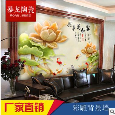 厂价直销 仿玉亮光彩雕 书房客厅瓷砖背景墙 雕刻玉雕可订做浮雕