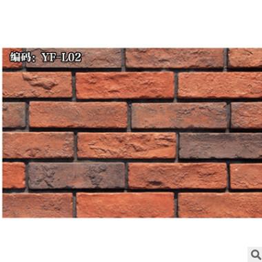 厂家直销 外墙文化艺术砖 外墙砖 别墅红砖 装饰砖 可定制