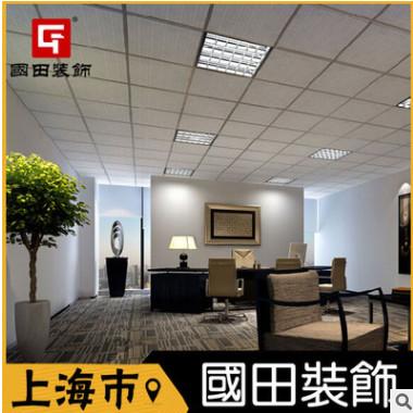 上海厂房,办公室及商业空间吊顶,矿棉板吊顶 厂房翻新