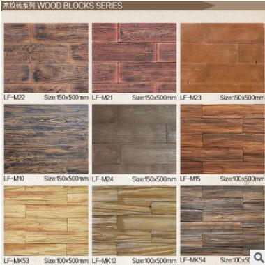 人造景观防腐木 园林外墙木纹文化石 水泥木纹砖板 莱福文化石