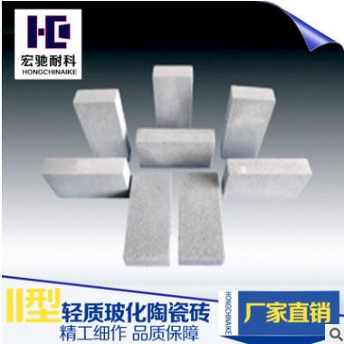 供应II型 轻质玻化砖 配套877耐酸耐温粘结剂