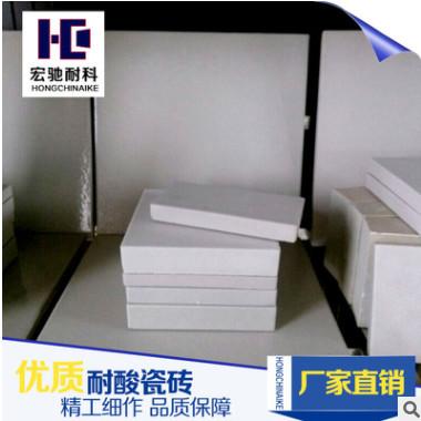 供应耐酸瓷板、瓷砖 轻质玻化陶瓷砖 分类报价