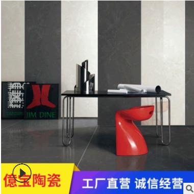 陶瓷大板1200x2400薄板中板厚板大规格 酒店公寓客厅餐厅背景墙