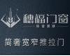穗福门窗广告再次登陆高铁站,强势开启牛年品牌新篇章