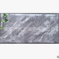 佛山瓷砖60*120通体大理石止滑地板砖 通体大理石墙板砖 通体大板