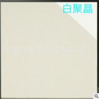 工程专用砖 600x600白 黄聚晶全瓷玻化砖地板砖 抛光砖 波化地砖
