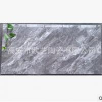 400x800喷墨厨卫墙面砖 客餐厅内墙砖不透水瓷片 泡水内墙砖