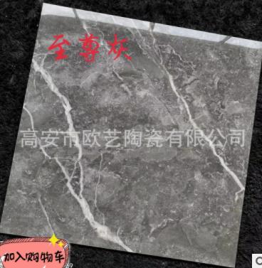 800*800通体大理石瓷砖 通体连纹地板砖 灰色通体大理石