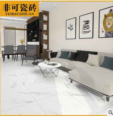 北欧哑光爵士白客厅地砖600x600防滑耐磨餐厅瓷砖地板砖简约现代