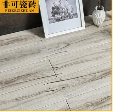 北欧木纹砖150x900防滑耐磨地砖客厅卧室瓷砖仿实木地板砖仿古砖