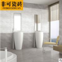 简约现代全瓷复古仿古砖卫生间瓷砖厨房阳台墙砖浴室厕所防滑地砖