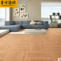 佛山瓷砖 木纹仿古砖600x600客厅瓷砖防滑卧室防滑耐磨地板砖