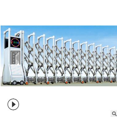 伸缩门 不锈钢伸缩门 铝合金伸缩门 智能定制 厂家供应 单位小区
