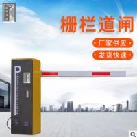 智能北京 厂家供应 商场道闸 广告道闸 栅栏道闸 空降闸 可定制