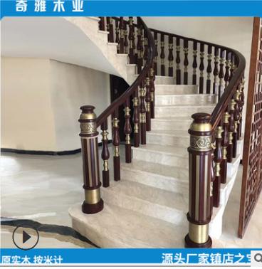 厂家定制沙比利贴金高档豪华别墅楼梯扶手古铜色雕花建材楼梯配件