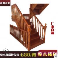 厂家批发实木楼梯扶简约现代护栏定制立柱实木楼梯扶手奇雅木业