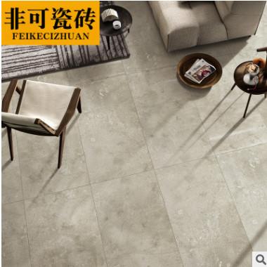 灰色水泥砖简约现代别墅客厅卫生间瓷砖防滑室内地砖600x1200