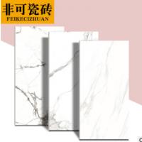 600x1200爵士白通体大理石瓷砖简约现代客厅背景墙浴室防滑地砖