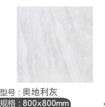 负离子通体大理石瓷砖800*800地板砖 客厅地面砖 耐磨地板砖