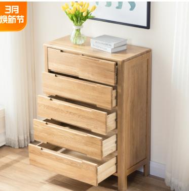 日式全实木六斗柜卧室白橡木储物柜简约现代北欧原木斗橱客厅家具