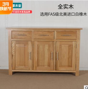 实木三门三抽储物柜 实木储物柜 定制储物柜