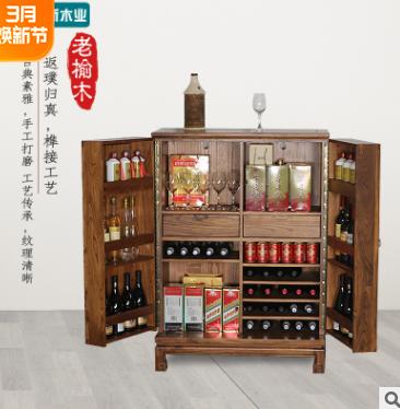 新中式酒柜餐厅现代简约靠墙餐边柜家用客厅全实木高档老榆木柜子