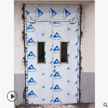 广东源头厂家不锈钢304甲级防火门乙级钢质消防门厂家直供防火材