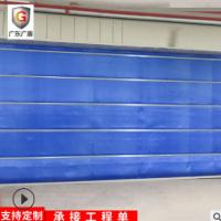广东多种规格防火卷帘门 厂家供应东莞 广州 深圳 梅州 河源