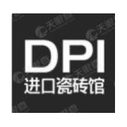 佛山市东鹏陶瓷有限公司